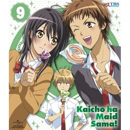 Maid Sama! 9 [Blu-ray+DVD+CD Limited Edition]