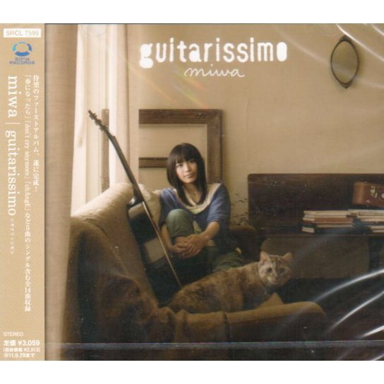 J-Pop - Guitarissimo (Miwa)