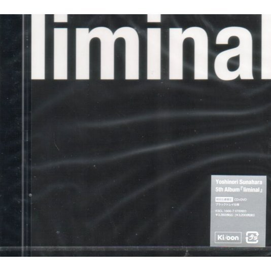 liminal [CD+DVD Limited Edition]