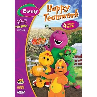 Barney: Happy Teamwork