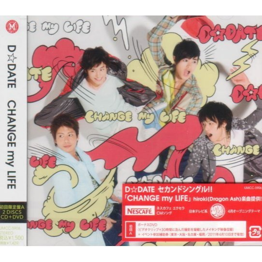 Change My Life [CD+DVD Limited Edition Type A]