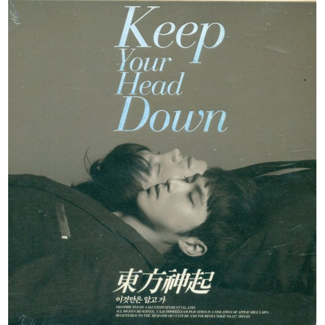 Why / Keep Your Head Down [First Print Limited Edition]