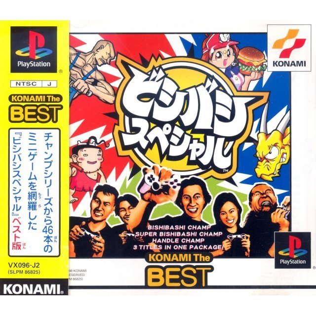 Bishi Bashi Special (Konami the Best)