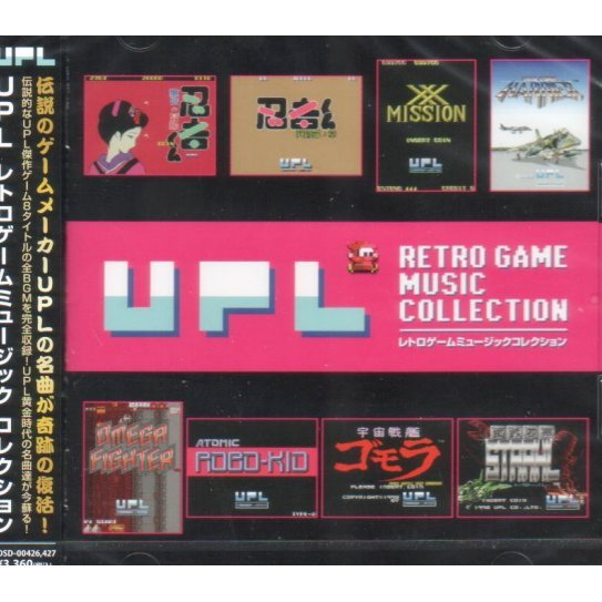 UPL Retro Game Music Collection