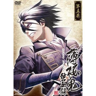 Hakuoki Hekketsuroku Vol.5 [Limited Edition]