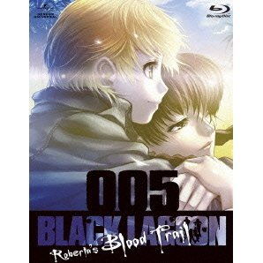 OVA Black Lagoon Roberta's Blood Trail 005 Last Volume