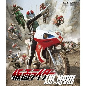Kamen Rider The Movie Blu-ray Box [Limited Edition]