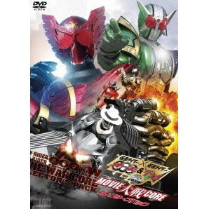 Kamen Rider x Kamen Rider Ooo & Double W Feat. Skull Movie Taisen Core Collector's Pack