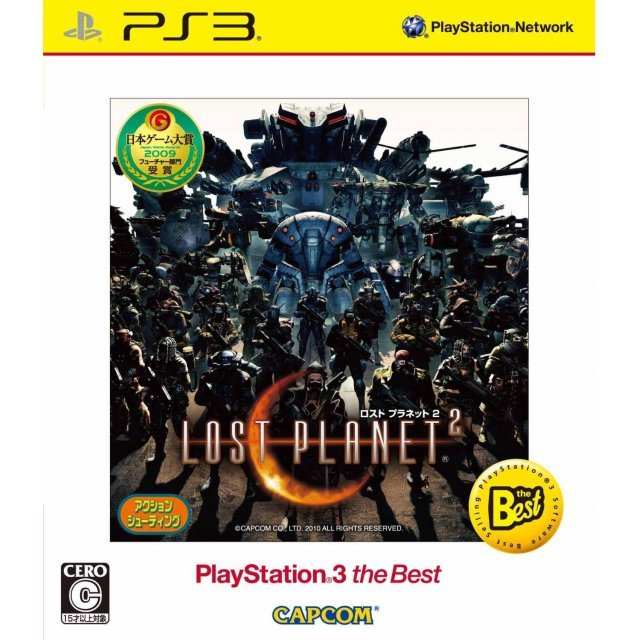 Lost Planet 2 (PlayStation3 the Best)