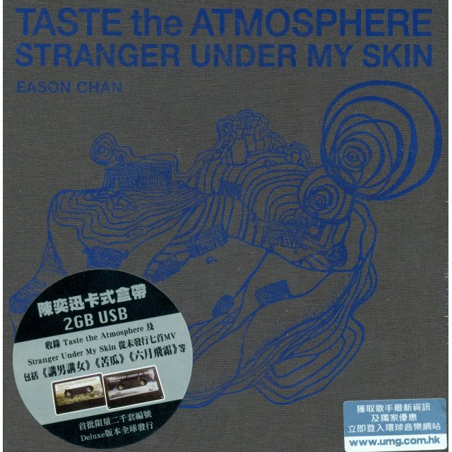 Stranger Under My Skin / Taste the Atmosphere USB [First Press Limited Edition]