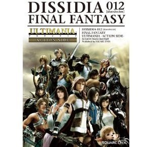 Dissidia: Final Fantasy Ultimania - Action Side