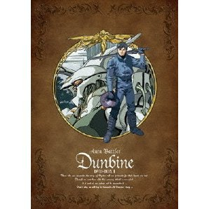 Emotion The Best Aura Battler Dunbine DVD Box 1