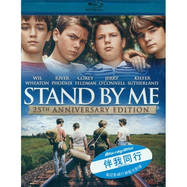 Stand By Me [25th Anniversary Edition]