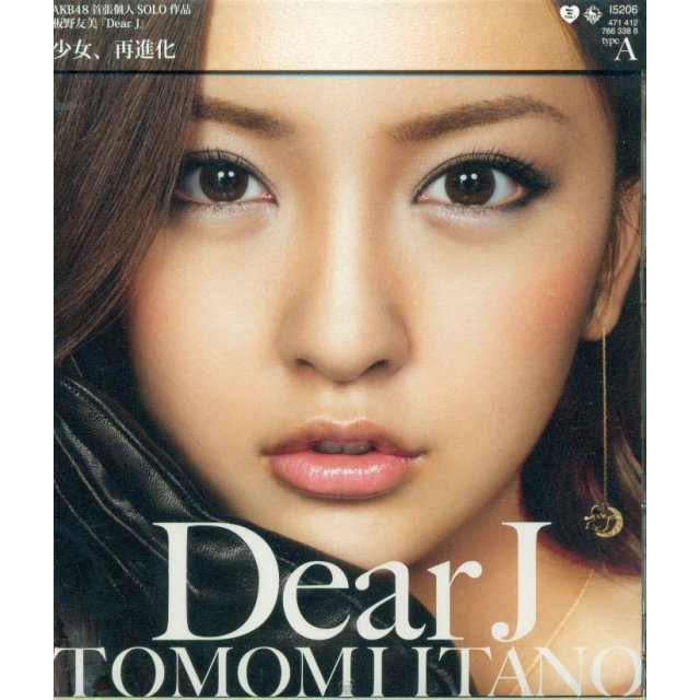 Dear J [CD+DVD Type A]