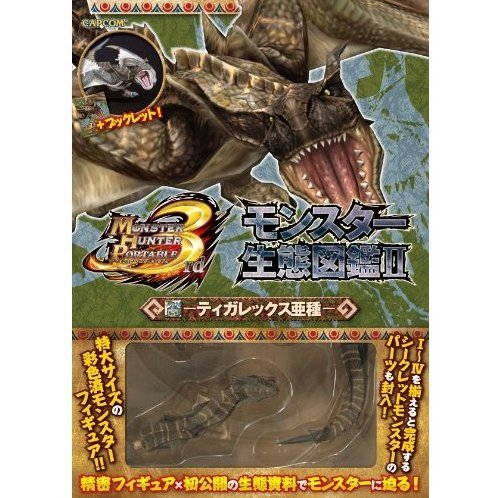 Monster Hunter Portable 3rd - Monster Seitai Zukan Vol.02