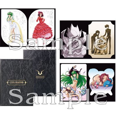 Code Geass Lelouch of the Rebellion Ichiban Kuji Premium Romantic Variation: Special Portraits