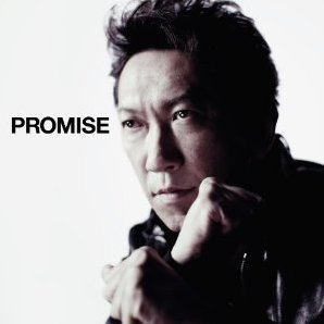 Promise [Limited Edition]