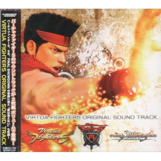 Virtua Fighter 5 Original Sondtrack