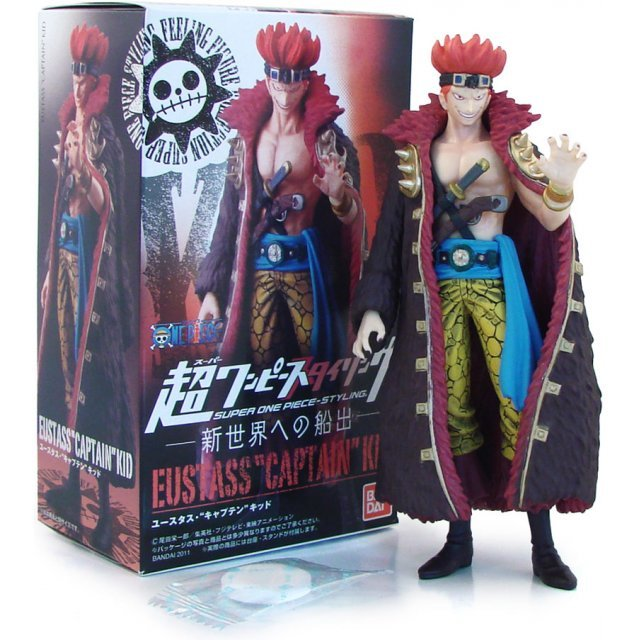 Super One Piece Styling Voyage to the New World Pre-Painted Candy Toy
