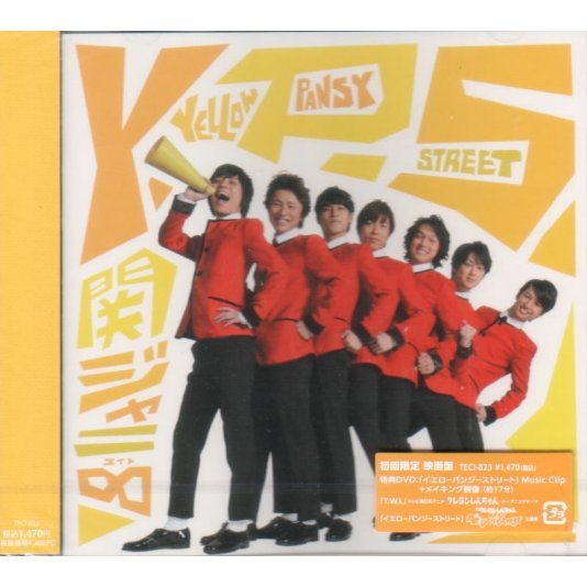 T.W.L / Yellow Pansy Street [CD+DVD Limited Edition - Movie]