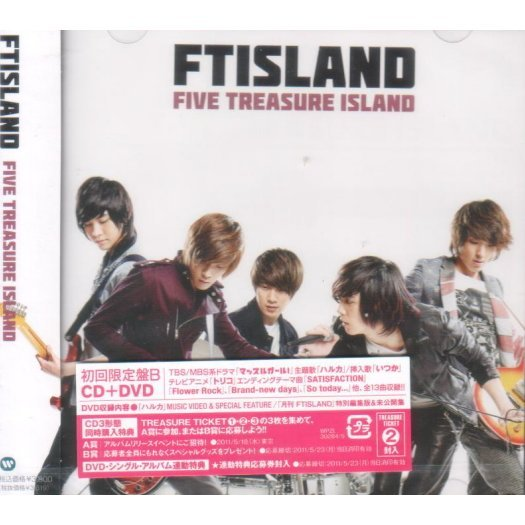Five Treasure Island [CD+DVD Limited Edition Type B]