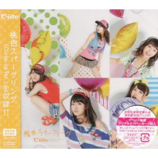Momoiro Sparkling [CD+DVD Limited Edition Type B]