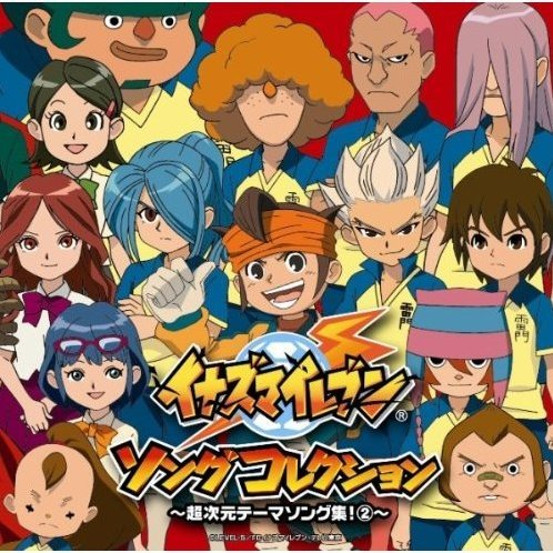 Inazuma Eleven Song Collection - Cho Jigen Theme Song Shu 2 + Nekketsu Soundtrack Dai 3 Kan [CD+DVD]