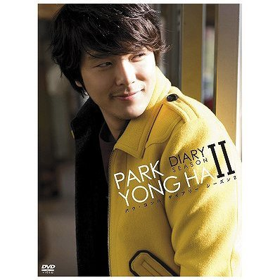 Park Yong Ha Diary Season 2 Box