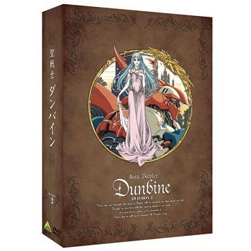 Emotion The Best Aura Battler Dunbine DVD Box 2
