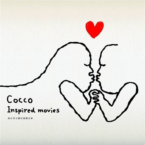 Cocco Inspired Movies [DVD+CD]