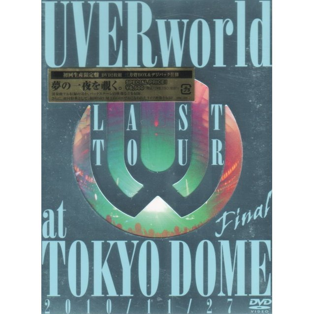 Last Tour Final At Tokyo Dome [Limited Edition]