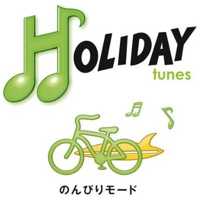 Holiday Tunes - Nonbiri Mode