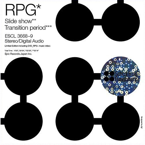 Rpg [CD+DVD Limited Edition]