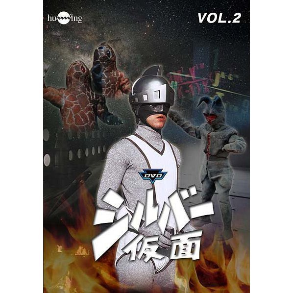 Silver Kamen / The Silver Mask Vol.2