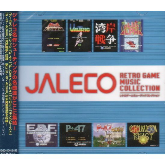 Jaleco Retro Game Music Collection