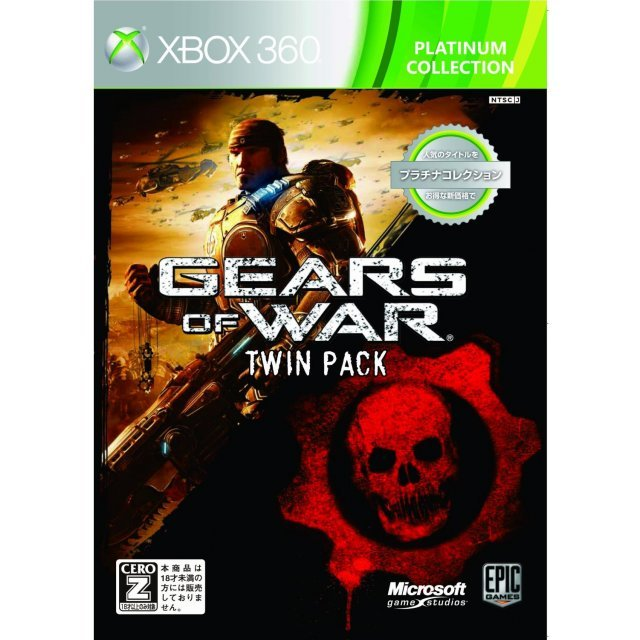 Gears of War Twin Pack (Platinum Collection)