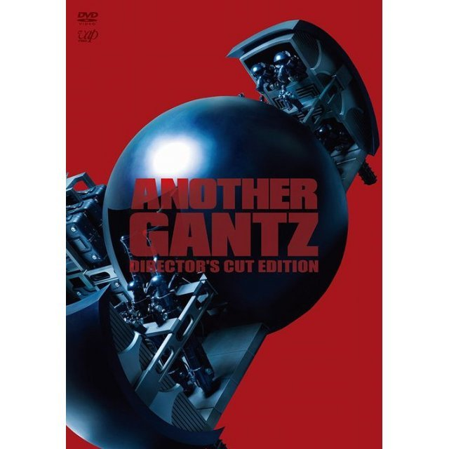 Another Gantz Director's Cut Complete Edition