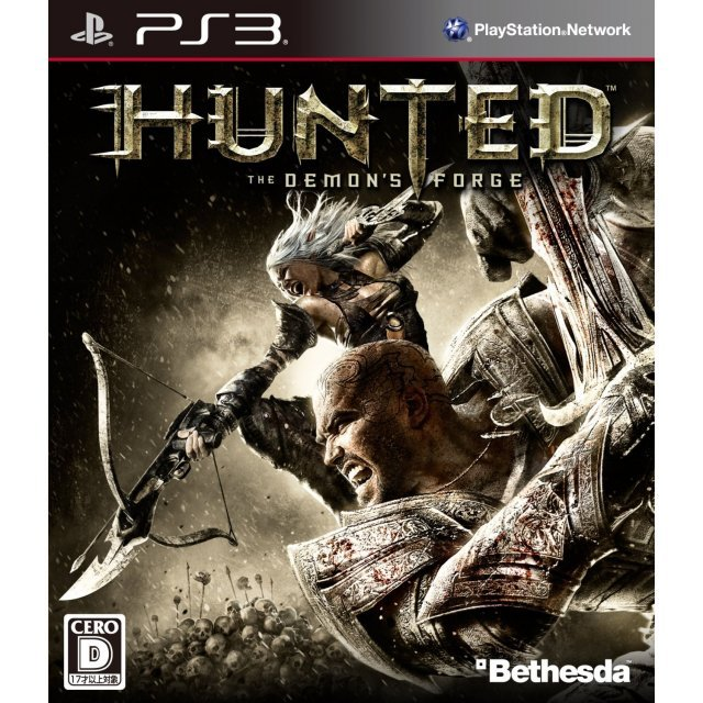 Hunted: Demon's Forge