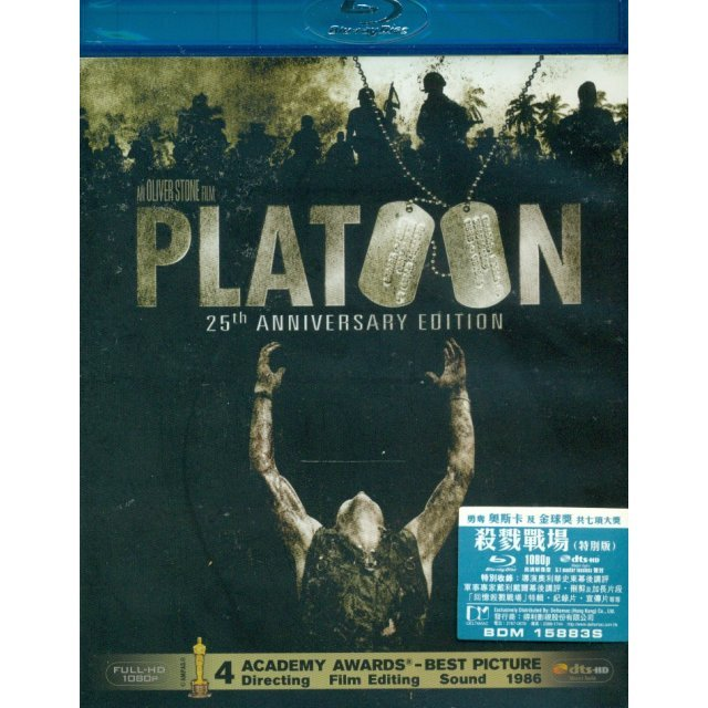 Platoon [25th Anniversary Edition]