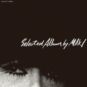 Maki Asakawa Best - Selected by Maki [Mini LP Limited Edition]
