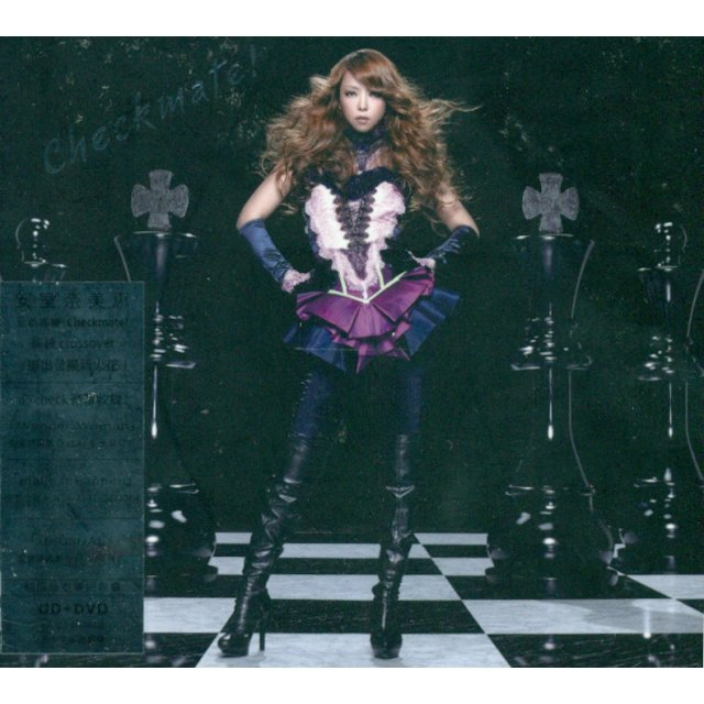 Best Collaboration Album - Checkmate! [First Print Limited Edition CD+DVD]