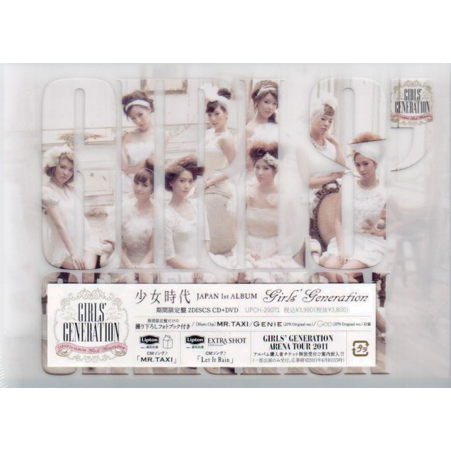 Girls' Generation [CD+DVD Limited Pressing]