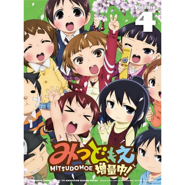 Mitsudomoe Zoryochu! 4 [Blu-ray+CD Limited Edition]