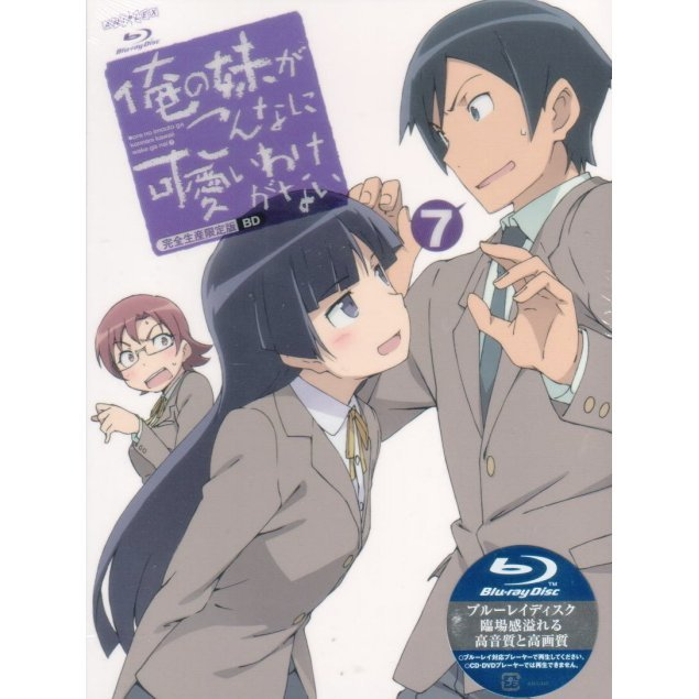 Ore No Imoto Ga Konna Ni Kawaii Wake Ga Nai 7 [Blu-ray+CD Limited Edition]