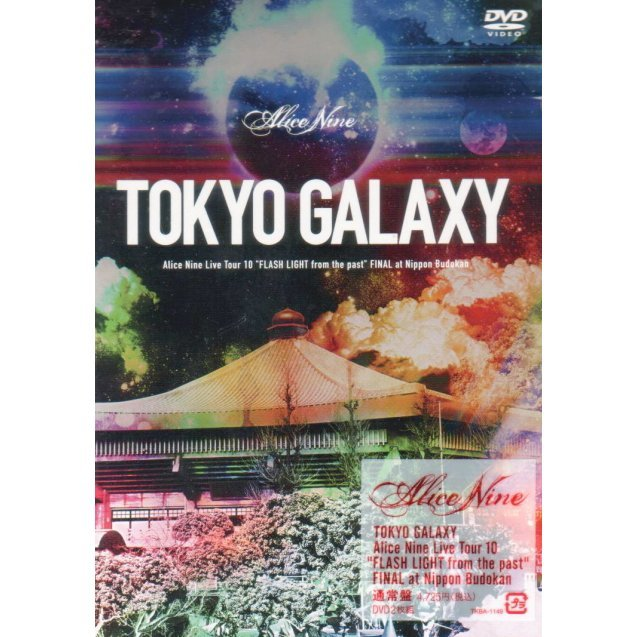 Tokyo Galaxy Alice Nine Live Tour 10 Flash Light From The Past Final At Nippon Budokan