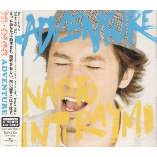 Adventure [CD+DVD Limited Edition]