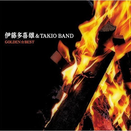 Takio Ito & Takio Band Golden Best