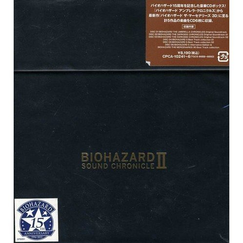 Biohazard Sound Chronicle II [Limited Edition]