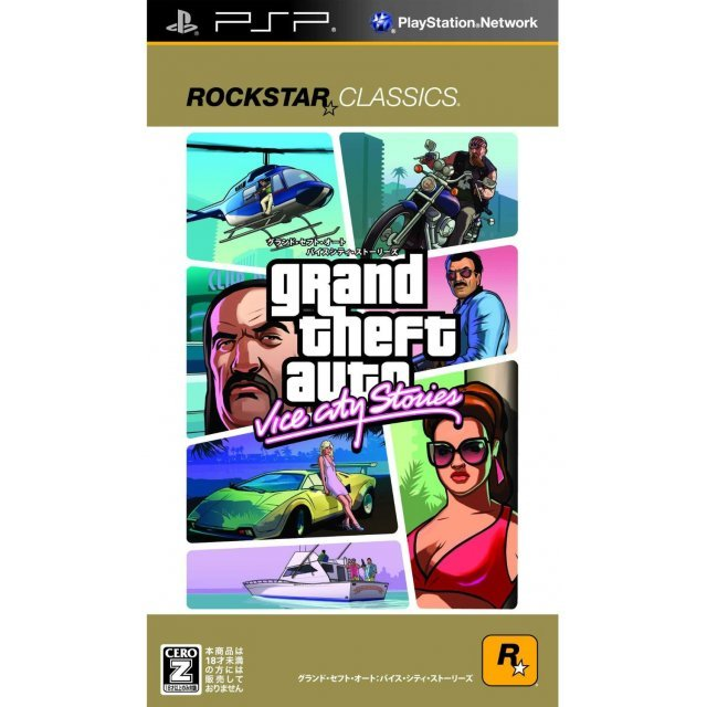 Grand Theft Auto: Vice City Stories (Rockstar Classics)
