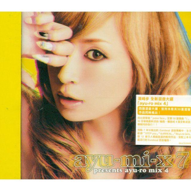J-Pop - Ayu-mi-x 7 Presents Ay...